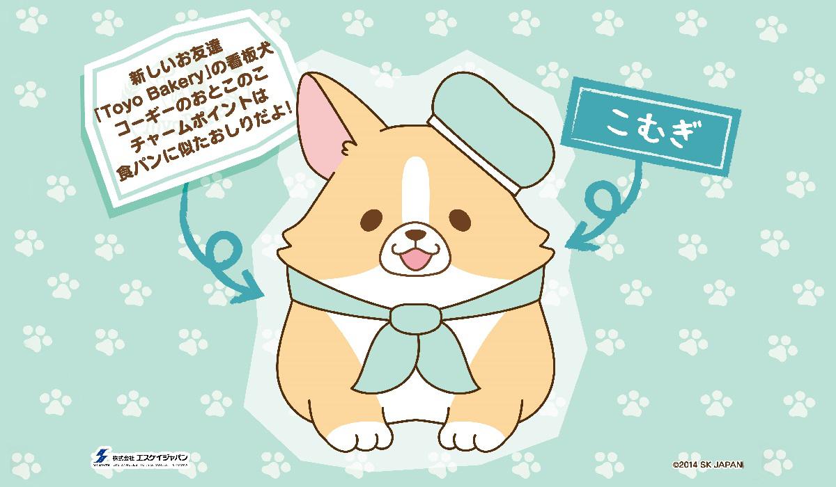 アニメ制作現場へ潜入‼<br />~第3弾 新しい仲間の登場⁉編~